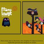 20140152-digibordles-mama-kwijt-1