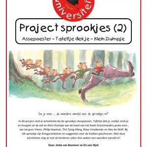 20170022-sprookjes-project-2-1