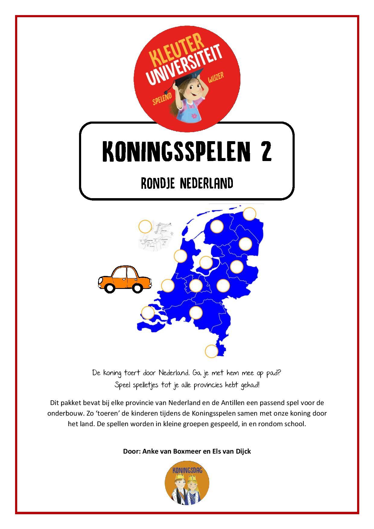 Uitzonderlijk Koningsspelen 2 – rondje Nederland | Kleuteruniversiteit #CH04